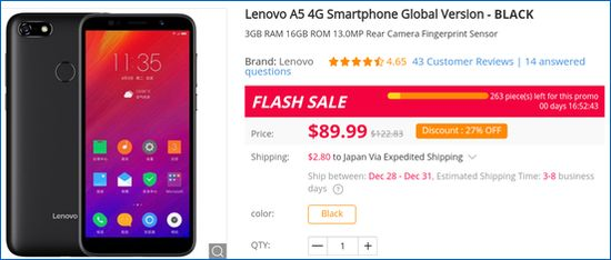 Gearbest Lenovo A5