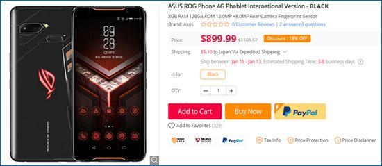 Gearbest ASUS ROG Phone