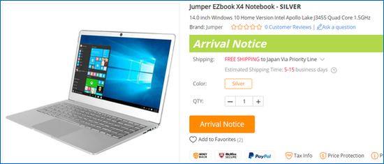 Gearbest EZBook X4 Apollo Lake版