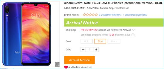 Gearbest Xiaomi Redmi Note 7