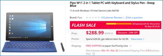 Gearbest PIPO W11 (GearBest)