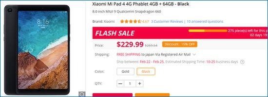 Gearbest Xiaomi Mi Pad 4