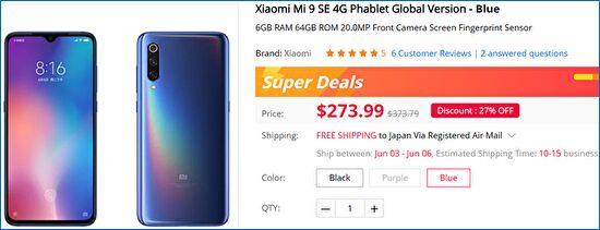 Gearbest Xiaomi Mi 9 SE
