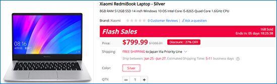 Gearbest Xiaomi RedmiBook