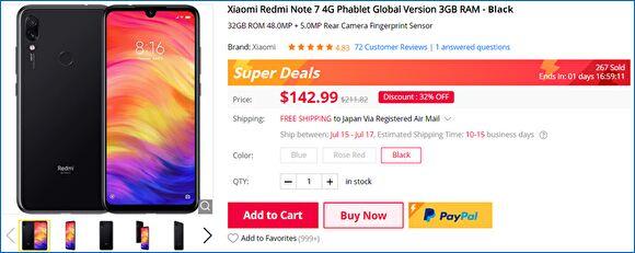 Gearbest Redmi Note 7、RAM 4GB / ROM 64GB