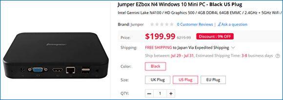 Gearbest Jumper EZbox N4