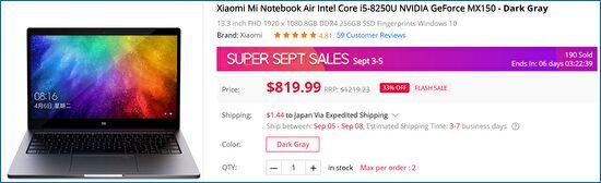Gearbest Xiaomi Mi Notebook Air