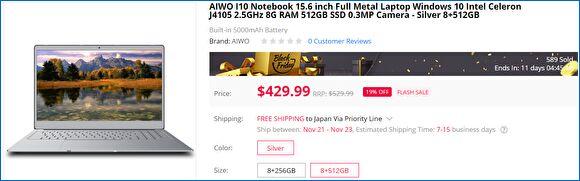 Gearbest AIWO i10, 512GB版
