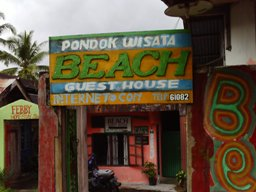 Beach Guest House Lake Maninjau
