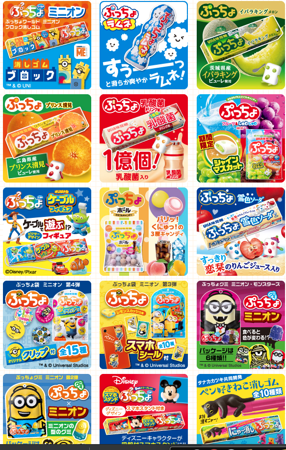 10 popular sweets recommended by Japanese people for souvenirs