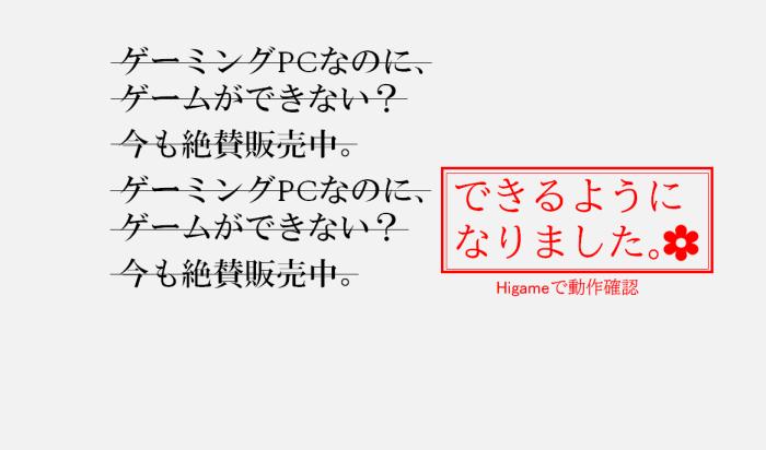 HigameでのAMD radeon rx vega mのグラフィックドライバーの更新成功のご報告(intel NUC8, dell XPS15, HP Spectre x360,chuwi Higame,iiyama Levelシリーズ対象)
