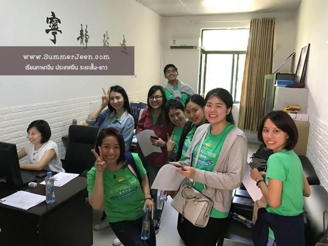 ทุนเรียนจีน