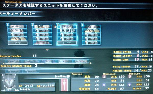 2010012914asdcasdf[6]