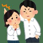 『LOVE理論』泥臭い恋愛テクニック本!