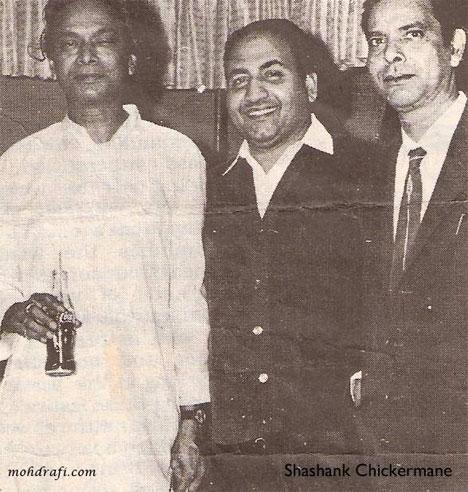 Music Director Naushad Ali with Singer Mohammad Rafi and Lyricist Shakeel Badayuni