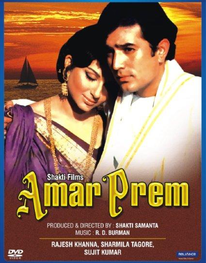 Tann Mann Aur Dhan 2 Full Movie In Hindi Hd Free Download