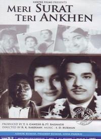 meri-surat-teri-ankhen-1963-200x275