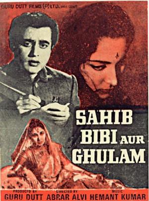 Sahib_Bibi_Aur_Ghulam_poster_19395