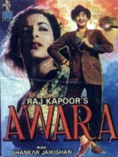awaara-1951