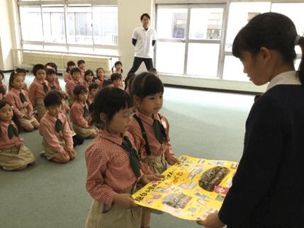 市川南幼稚園の園児が来校しました
