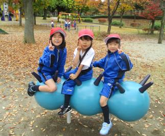 1年生校外学習 御勅使南公園で秋探し