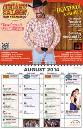August 2014 poster
