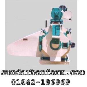 S G Automatic Standard Pellet Mill