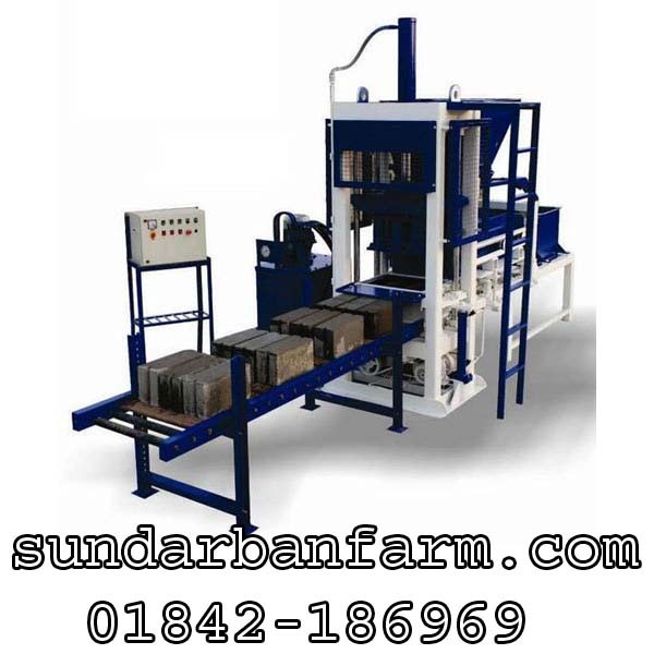 Semi Automa,tic Concrete Block Making Machine