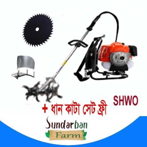 Brush Cutter machine Tilar 2 Stok