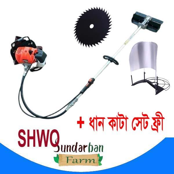Brush Cutter machine weedar 2 Stok Dhan kata set Free
