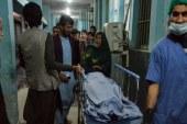 আফগানিস্তানে তিন নারী সাংবাদিককে গুলি করে হত্যা