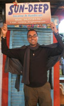 The sign - Pushkar