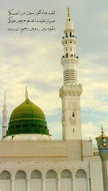 Wallpaper Islam Hd Islamic Picture Gallary 1