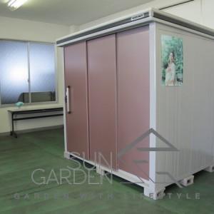 日本組合屋儲物櫃105 - SunGarden︱戶外傢俱直銷中心