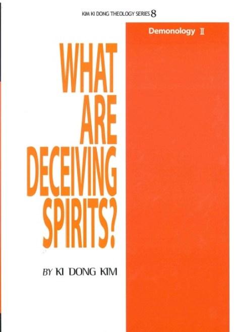 deceiving spirit