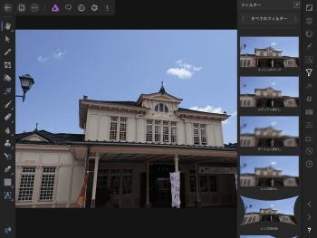 Windows版とMac版の写真加工アプリ「Affinity Photo」・デザインアプリ「Affinity Designer」も20%オフのセール中!