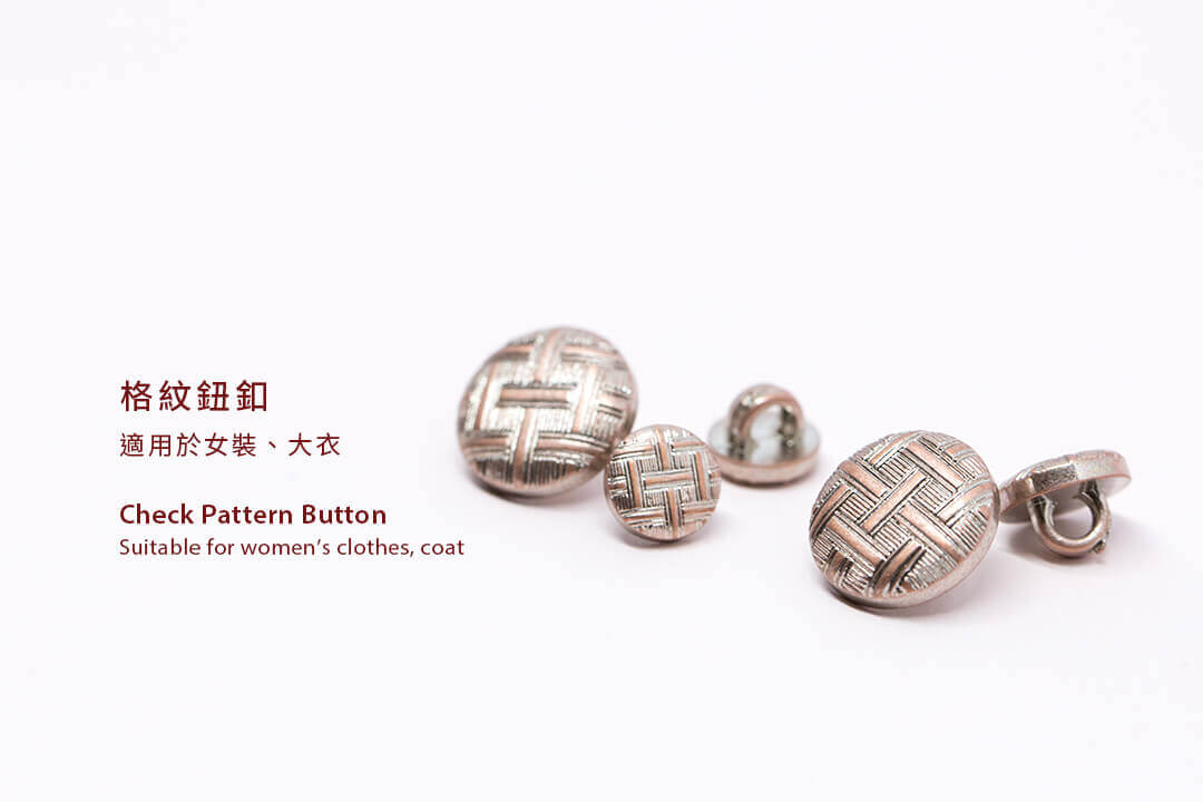 rose gold sewing buttons