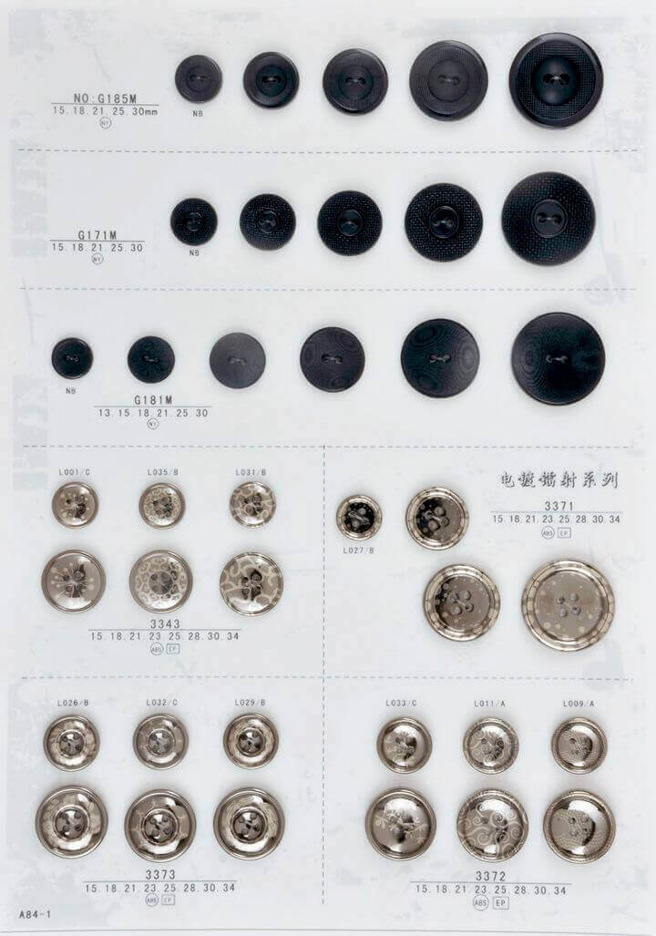A84-1-nylon-button-catalogue