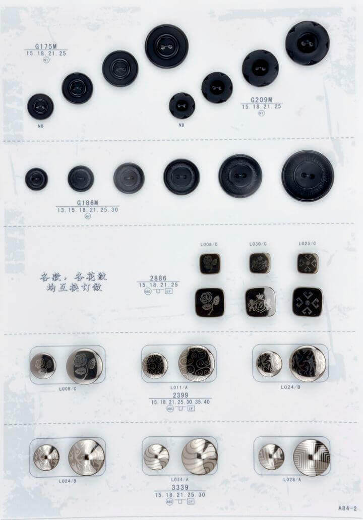 A84-2-nylon-button-catalogue