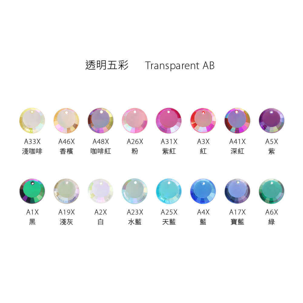 EPMA01AB-S001-round-pendants-transparent-ab-color-chart