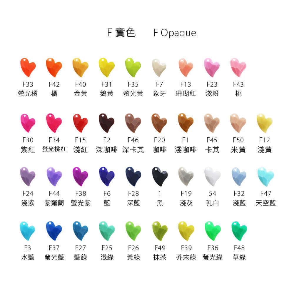 EPMA02F-S001-iceberg-heart-pendants-opaque-color-chart