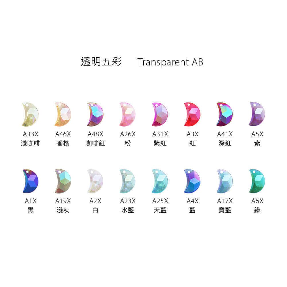 EPMA03AB-S001-moon-pendants-transparent-ab-color-chart