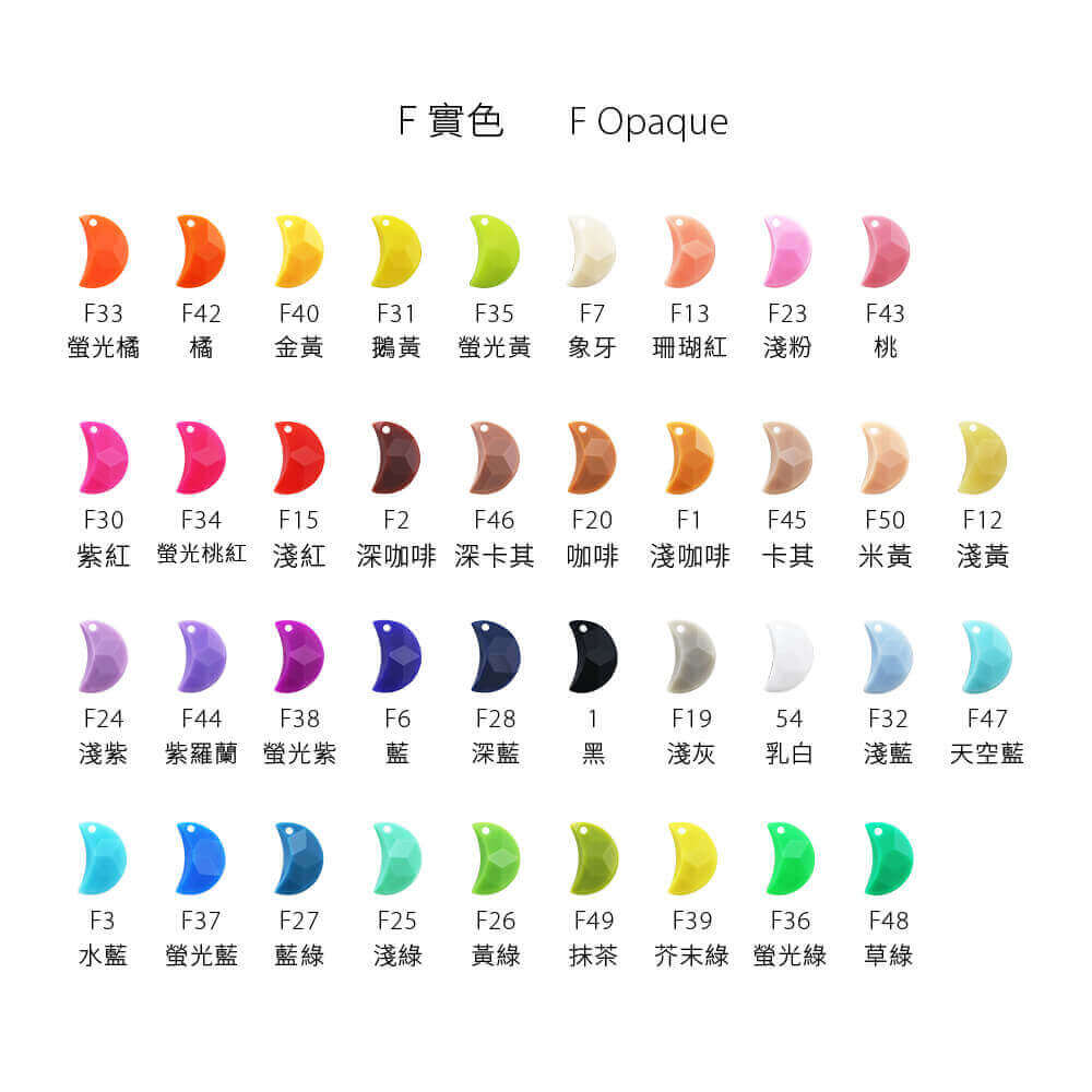 EPMA03F-S001-moon-pendants-opaque-color-chart