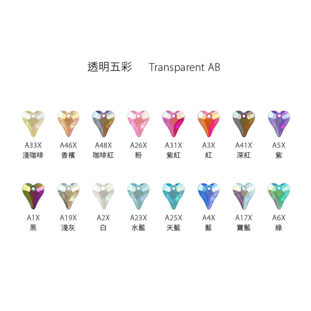 EPMA04AB-S001-heart-pendants-transparent-ab-color-chart