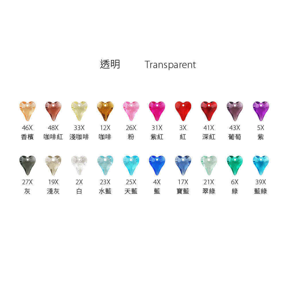 EPMA04T-S001-heart-pendants-transparent-color-chart