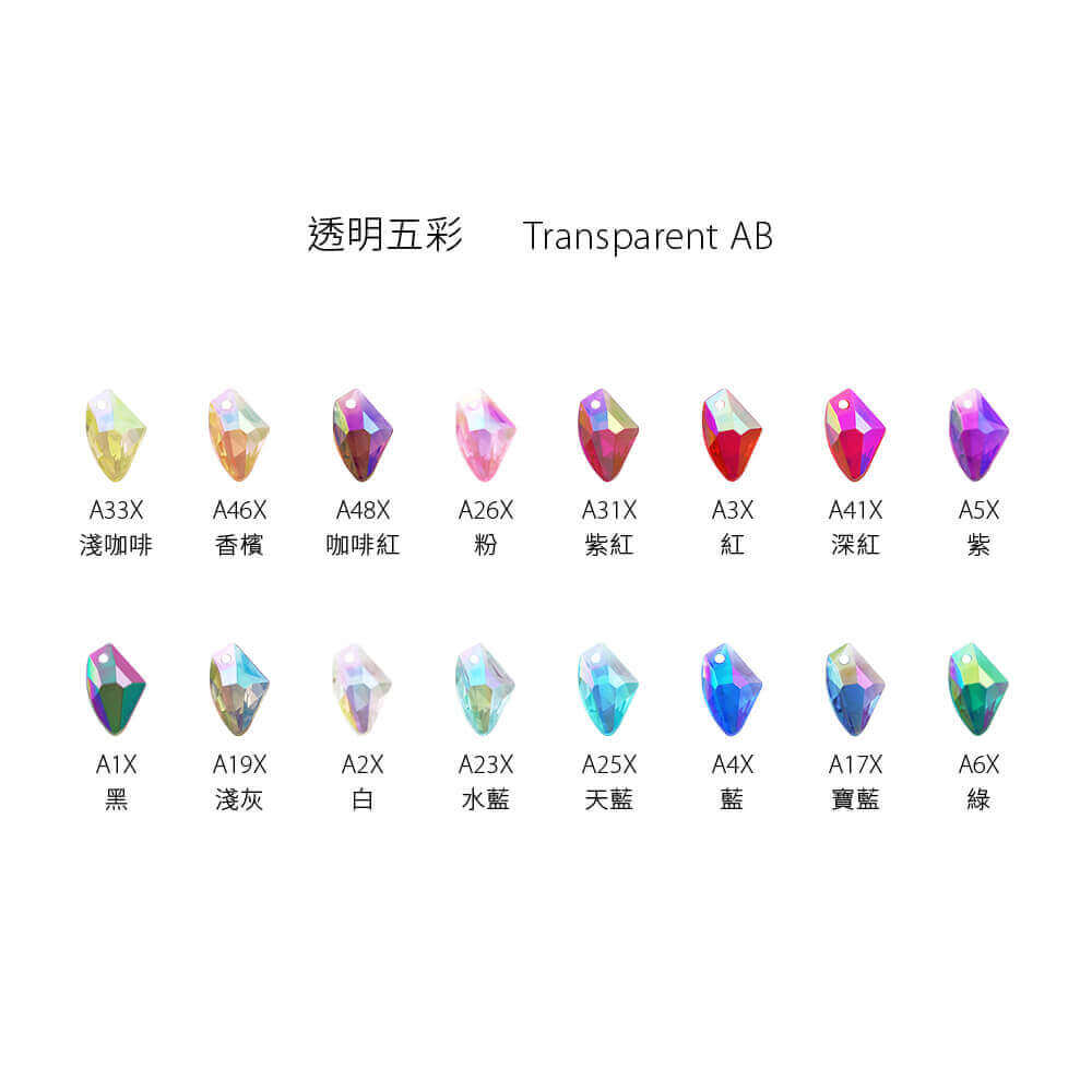 EPMA07AB-S001-iceberg-pendants-transparent-ab-color-chart
