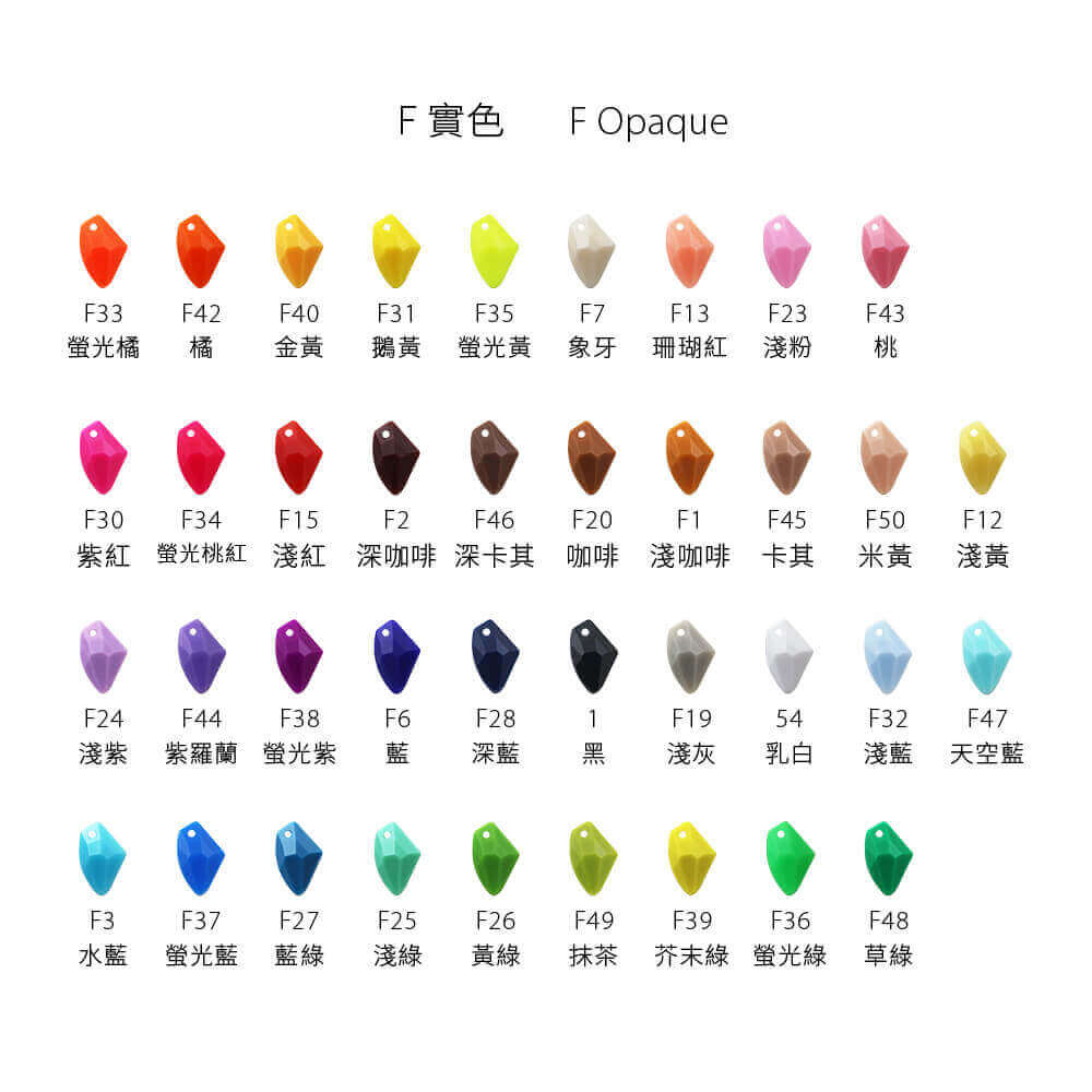 EPMA07F-S001-iceberg-pendants-opaque-color-chart