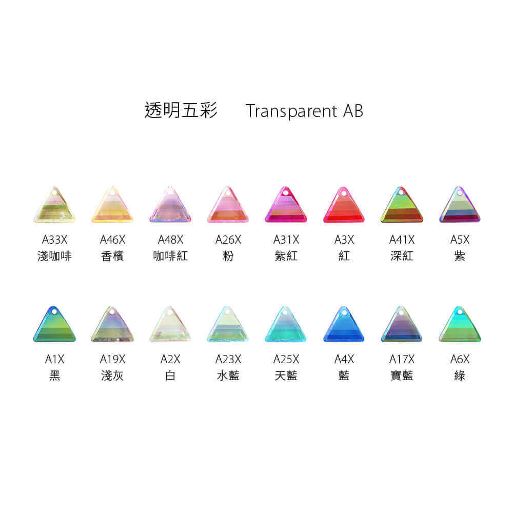 EPMA08AB-S001-triangle-pendants-transparent-ab-color-chart