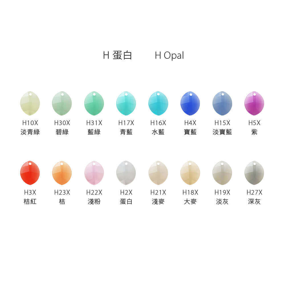 EPMA09H-S001-leaf-pendants-opal-color-chart