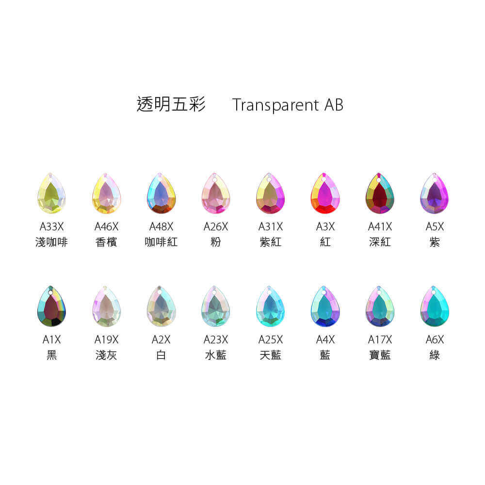 EPMA10AB-S001-drop-pendants-transparent-ab-color-chart